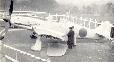 Hien1953HibiyaFun-1.jpg