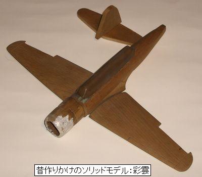 F9F-03.jpg