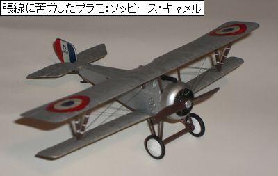 F9F-04.jpg